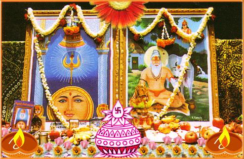 Dadhich Matrimonials for Hindu, Brahmin Dadhich brides and grooms